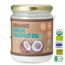 送料無料 有機JASオーガニックバージンココナッツオイル500ml 1個 タイ産 organic virgin coconut oil 冷温圧搾一番…