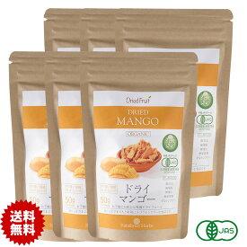 有機 ドライマンゴー50g 6袋 砂糖不使用 タイ産 JASオーガニック マンゴー マハチャノック種 無添加 無漂白 無保存剤 グルテンフリー