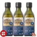 亜麻仁油 エキストラバージン フラックスシードオイル 170g 3本 ニュージーランド産 アマニオイル