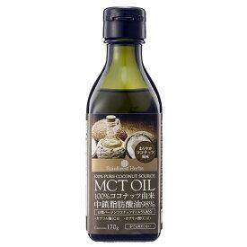 MCTオイル ココナッツ由来100% 170g 1本 MCT オイル タイ産 ケトン体 ダイエット 中鎖脂肪酸 バターコーヒー 糖質制限
