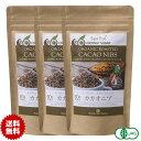有機カカオニブ ココナッツシュガー味 60g 3袋 ペルー産 有機JASオーガニック 無添加 ORGANIC ROASTED CACAONIBS COAT…
