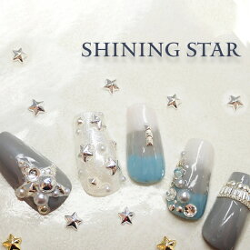 星 4mm スター(5個)星型 スタッズ ネイルパーツ クリスマス メタルパーツ レジン ネイル ハンドメイド ジェルネイル ゴールド シルバー