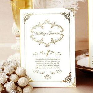 結婚式 招待状 【印刷込み 20部から】 ルクール 純白 (10名用) 招待状 封筒 宛名 印刷付き 無料 台紙 封 シール 用紙