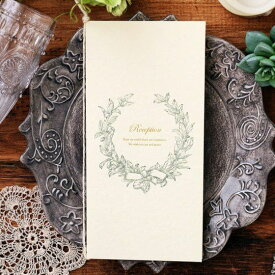 席次表 【印刷込み】 ガーデン モスグリーン (10名用) 結婚式 席次表 a4 台紙 メニュー プロフィール 写真 印刷付き 少人数対応