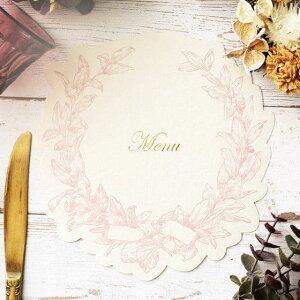メニュー表 【印刷込み】 ガーデン ペールピンク (10名用) 結婚式 メニューブック おしゃれ スタンド テンプレート 無料 印刷付き