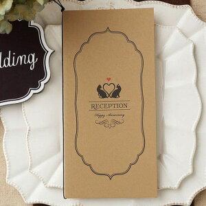 席次表 【手作りキット】 ミネット キャメル (10名用) 結婚式 席次表 a4 台紙 テンプレート 無料 手作りセット