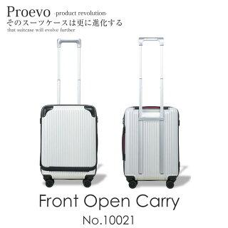 スーツケース小型1405208輪キャスター軽量ダイヤル式TSAロック