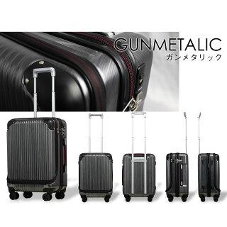 スーツケースキャリーケースキャリーバッグ機内持ち込みフロントポケット小型Sサイズ超静音8輪キャスターProevoコインロッカーおしゃれTSA軽量ビジネス10021
