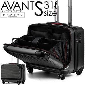 【52%OFF+割引クーポン】 スーツケース sサイズ キャリーケース 機内持ち込み 機内持込 フロントオープン 横型 出張用 ビジネスキャリー 超軽量 おすすめ 丈夫 キャリーバッグ 小型 超静音8