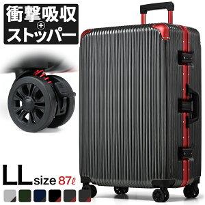 【5%OFFクーポン発行中】 スーツケース 超軽量 おすすめ 丈夫 旅行 旅行バッグ サスペンション ブレーキ キャスターストッパー フレーム 大型 LLサイズ トランク 受託手荷物無料サイズ 海外旅