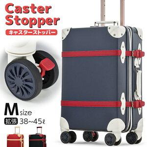 トランクケース 革 キャリーケース トランク キャリー 4輪 おしゃれ スーツケース アンティーク Mサイズ 中型 かわいい 可愛い 柄 おすすめ 女性 軽量 超軽量 丈夫 旅行 旅行バッグ キャリー