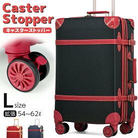トランクケース 革 キャリーケース トランク キャリー 4輪 おしゃれ スーツケース アンティーク Lサイズ 大型 かわいい 可愛い 柄 おすすめ 女性 軽量 超軽量 丈夫 旅行 旅行バッグ キャリーバッグ TSAロック 送料無料