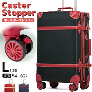 トランクケース 革 キャリーケース トランク キャリー 4輪 おしゃれ スーツケース アンティーク Lサイズ 大型 かわいい 可愛い 柄 おすすめ 女性 軽量 超軽量 丈夫 旅行 旅行バッグ キャリー
