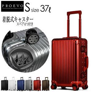 【エコバッグ プレゼント】 Proevo アルミ スーツケース Sサイズ 機内持ち込み 機内持込 ブレーキ 静音8輪 スペアキャスター4つ付き アルミ合金 マグネシウム 大容量 送料無料 あす楽 フレーム