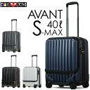 JP-Design フロントオープン スーツケース キャリーバッグ キャリーケース S-MAXサイ...