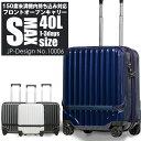 JP-Design フロントオープン スーツケース キャリーバッグ キャリーケース S-MAXサイズ 機内持ち込み 8輪キャスター …
