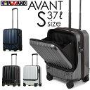 スーツケース キャリーケース キャリーバッグ フロントオープン 小型 Sサイズ TSA 40l...