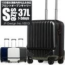 【20%ポイントキャッシュバック】 スーツケース キャリーケース キャリーバッグ フロントオープン 小型 Sサイズ TSA 4…