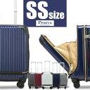 【アウトレット限定5000円OFF】 スーツケース 機内持ち込み フロントポケット 小型 SS...