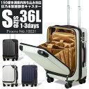スーツケース キャリーケース キャリーバッグ 機内持ち込み フロントオープン フロントポケット 小型 Sサイズ 超静音 …