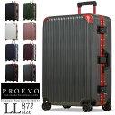 ■数量限定 開店5周年特別価格■ スーツケース キャリーケース キャリーバッグ 大型 LLサイズ 受託手荷物無料サイズ …