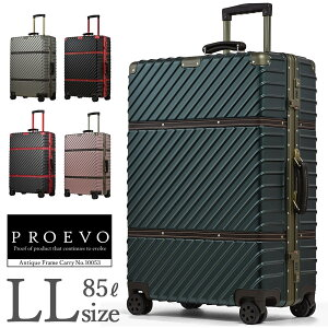 スーツケース キャリーケース 大型 LLサイズ 超軽量 おすすめ 丈夫 旅行 旅行バッグ 静音8輪キャスター アルミフレーム キャリーバッグ 受託手荷物無料サイズ 大容量 TSA 送料無料 あす楽 Proev