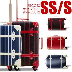 トランクケース ウトレット SSサイズ Sサイズ 300円コインロッカー 機内持ち込み 100席未満 トランクキャリー スーツケース キャリー 4輪 小型 送料無料 キャリーバッグ おしゃれ 女性 安い 可