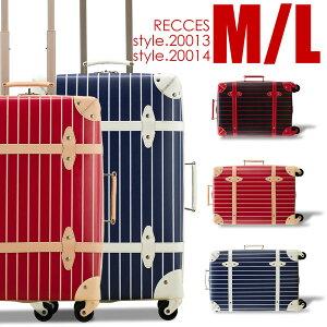 トランクケース 革 キャリーケース トランク アウトレット Mサイズ Lサイズ スーツケース 4輪 送料無料 アンティーク キャリーバッグ おしゃれ 女性 安い 可愛い 柄 スーツ ケース おすすめ