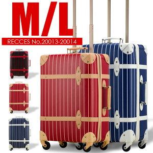 アウトレット トランクケース 革 トランク アウトレット Mサイズ Lサイズ トランクキャリー スーツケース キャリー 4輪 送料無料 アンティーク キャリーバッグ おしゃれ 女性 安い 可愛い 柄