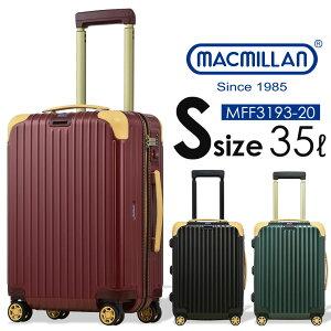 スーツケース アウトレット 在庫限り キャリーケース キャリーバッグ Sサイズ TSAロック 8輪キャスター ケースカバー 送料無料 訳アリ 安い 超軽量 フェイクレザー ビジネス かわいい おしゃ