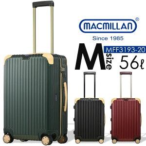 スーツケース アウトレット Mサイズ 超軽量 おすすめ 丈夫 旅行 旅行バッグ キャリーケース キャリーバッグ ファスナー 中仕切り フェイクレザー TSA 送料無料 訳アリ 安い 8輪キャスター か