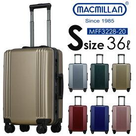 【アウトレット特別価格】 スーツケース キャリーケース キャリーバッグ フレーム Sサイズ 【送料無料】 アウトレット 訳アリ 超軽量 8輪キャスター ビジネス かわいい