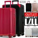 【アウトレット特価】 スーツケース キャリーケース キャリーバッグ 大型 LLサイズ Lサイズ 受託手荷物無料サイズ 【送料無料】 あす楽 TSAロック 軽量 超軽量 8輪 かわいい アルミ 風 旅行用品 BOTUNG 10010 10009