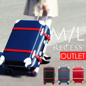 スーツケース アウトレット トランクキャリー ファスナー トランク 8輪キャスター 大型 Lサイズ 送料無料 訳アリ かわいい アンティーク キャリーケース キャリーバッグ 20008