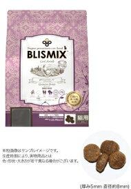 【BLISMIX】ブリスミックス 猫用 pHコントロール グレインフリーチキン 【500g】