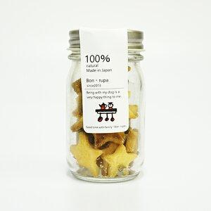 【Bon・rupa (ボンルパ) 】Bonpuchi(プチシリーズ)星っこクッキー【20g】