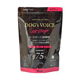 【VOICE】ドッグヴォイス オールステージ【400g(100g×4分包タイプ)】