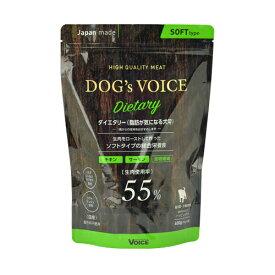 【VOICE】ドッグヴォイス ダイエタリー【400g(100g×4分包タイプ)】