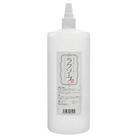 【天然三六五】 ラクソープ 詰め替え用 (1000ml)