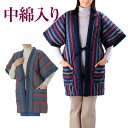 久留米織やっこはんてん 秋冬(シニアファッション 70代 80代 60代 送料無料 ハイミセス 婦人 レディース おばあちゃ…