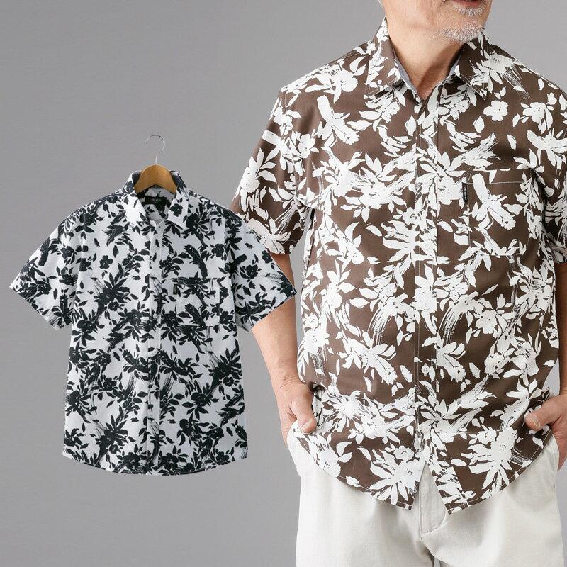 綿100% 半袖 アロハシャツ 2色組 シャツ【ギフト包装有料】(シニアファッション 70代 80代 60代 ファッション 春 夏 紳士 メンズ おじいちゃん 服 お年寄り 高齢者 プレゼント) ( 父の日 プレゼントギフト )