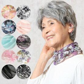 \母の日まだ間に合う/ネックカバー シルク100% UV対策 春夏(シニアファッション 70代 80代 60代 ファッション 春 夏 ハイミセス 婦人 レディース おばあちゃん 服 お年寄り 高齢者 プレゼント)母の日 プレゼント 実用的 ギフト 花以外 2021