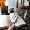 しおりかわいいおしゃれ栞刺繍メッセージ(ちょっと一休みいったん休憩このへんでそろそろ今日はここまで)ブックマーカーおもしろいハンドメイド刺繍雑貨刺繍糸布オリジナル文庫ブックマーク送料無料