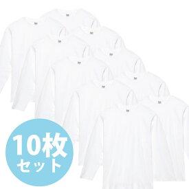 後染め用 長袖 10枚セット Printstar DM030 ヘビーウェイト 染色用 Tシャツ スポーツ 運動会 文化祭 イベント 白色 ホワイト レディース メンズ 綿100% 秋冬 ロンT インナー
