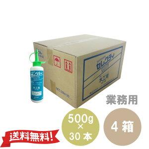 1液タイプ 酢酸ビニル樹脂エマルジョン系接着剤 セレクティ VE-56 500g 30本 4箱セット 建築内装用 一般木工用 オーシカ [取寄商品]