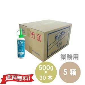 1液タイプ 酢酸ビニル樹脂エマルジョン系接着剤 セレクティ VE-56 500g 30本 5箱セット 建築内装用 一般木工用 オーシカ [取寄商品]