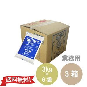1液タイプ 酢酸ビニル樹脂エマルジョン系接着剤 セレクティ VE-56 3kg 6袋 3箱セット 建築内装用 一般木工用 オーシカ [取寄商品]