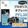 Comvita 直接 PFL30 蜂胶,100 片