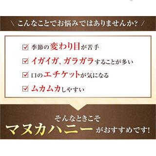 送料無料UMF認定5+マヌカハニー500gコンビタ直販【あす楽年中無休】[まとめ買い割引:クーポン]