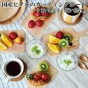 使い捨て 簡易皿【国産ヒノキのカッティングボード/KIZARA Products】3枚セット<10%OFF!> 【メール便サイズ30】…